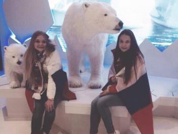 Посещение Олимпийского парка.jpg
