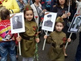 Новое поколение, готовое беречь память о Великой Войне!