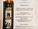 """Поздравляем вокальную группу """"Радуга"""" с 1 местом!!!"""