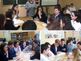 Урок-конкурс для знатоков истории проведен среди учащихся 10-11 классов.